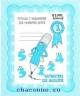 Математика для малышей. Тетрадь с заданиями для развития детей часть 1я